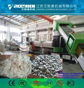 China Waste PP PE Film Granulator/Film Agglomerating Machine/PP PE waste plastic film pelletizing granulation extrusion line wholesale