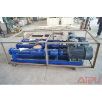 China Drilling fluid process screw pump for decanter centrifgue at Aipu solids control wholesale