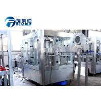 China PLC Control Drinking Water Bottle Filling Machine For 200-2000ml Plastic Bottle wholesale