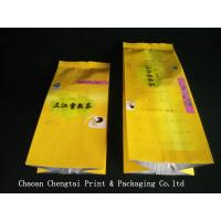 China Custom Tea Packaging Side Gusset Pouch With 105 Micron Thickness on sale
