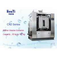 China 11KW Heavy Duty Industrial Washing Machine for Hospital Laundry wholesale