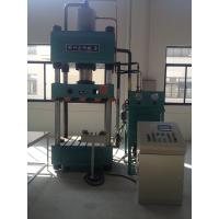 Buy cheap Four Column Style Compression Molding Press Equipment High Performance from wholesalers