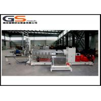 China Plastic Extrusion Process With Water Cooling , Plastic Recycling Granulator Machine wholesale