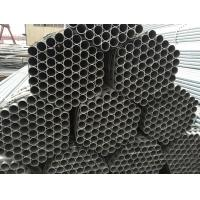 Buy cheap Quality Scaffolding Tubes with best price 48.3*3.5mm from wholesalers