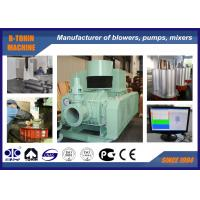 Compact Roots Rotary Lobe Blower , 8400m3/hour Backwashing Rotary Air Blower