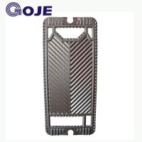 China Ss PHE Plate ,  J107 Plate Heat Exchanger Parts For Falling Film Plate Type Evaporator wholesale