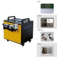 China 80W 1064nm Wavelength Laser Paint Removal Machine Standard 3m Fiber Cable wholesale