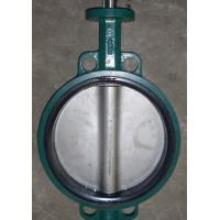 China Rubber Seal Cast Iron Lug Wafer Type Gearbox Butterfly Valve Price D371X,Api Lug Type Butterfly Valve wholesale