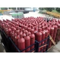 China Propylene gas wholesale