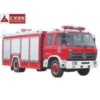 China 6T Foam Fire Fighting Vehicle 6400kg Gross Weight Superior Structure on sale