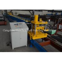 China Single Chain Transmission 7.5Kw  Door Frame Rolling Forming Machine , Galvanized Frame Panel wholesale