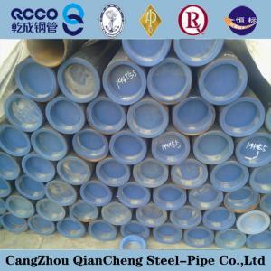 China API 5L Grade x52 seamless steel pipe wholesale