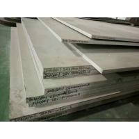 8mm - 20mm Thickness Stainless Steel Hot Rolled Plate 1000 - 6000mm Length