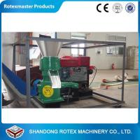 China Diesel Engine Small Animal Feed small wood pellet mill Machine With CE Certification wholesale