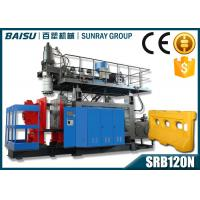 China Road Barrier Plastic Blowing Machine , Fully Automatic Blow Moulding Machine SRB120N wholesale