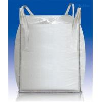 China Big PP Container 1 ton builders bags sacks With Sling , bulk bag wholesale