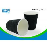 Black Ripple Wall 8oz Disposable Hot Drink Cups Preventing Leakage Effectively for sale
