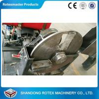Quality Diesel  Wood Branch Disc Wood Chipper Shredding Machine to Make Chips for sale