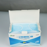 China Personal Heath Care 99% BFE 3 Ply Non Woven Face Mask wholesale