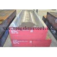 China Wholeasale plastic steel flat bar p20 wholesale