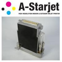China Professional Printer Replacement Parts Konica Print Head 512 Parts Of An Inkjet Printer wholesale