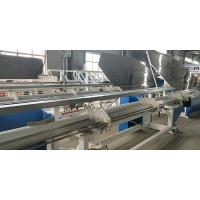 China 2.5kw Automatic Bar Bending Machine With Japan SIEMENS Servo Motor System wholesale