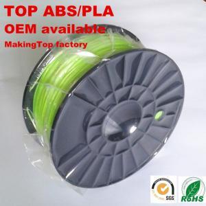 China 2.85mm 1.75mm ABS PLA 3d filament wholesale