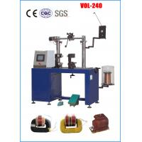Buy cheap China best supplier coil winding machine for insulator cylinder from wholesalers