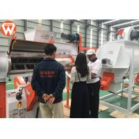 China Cooler Chicken Feed Production Equipment , 2T/H Poultry Feed Processing Plant wholesale