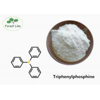 China 603-35-0 Active Pharmaceutical Ingredient Intermediates Powder Chemical Drug Triphenylphosphine wholesale