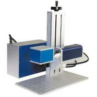 Buy cheap End - Pumped Semiconductor Laser Printing Online Portable Laser Engraving from wholesalers
