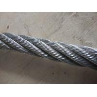 China Sell galvanized wire rope 7x19(Extra Flexible) wholesale