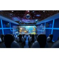 China Entertainment 5d Mobile Cinema Motion Chairs With Snow , Bubble , Lightning Machine wholesale