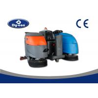 China Dycon D7 Mini Ride-On Two Batteries Floor Scrubber Dryer Machine With Single Brush wholesale