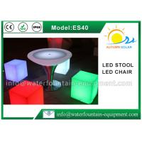 China Multi Colors LED Cube Chair For Bars , Outdoor Area UV Resistant Light Up Cube Seat wholesale