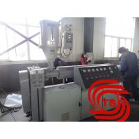 China Single Wall Air Conditioner Corrugated Pipe Machine 4.5mm-63mm With Cooling System wholesale