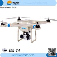 China Long range 4 Rotor rc Helicopter With Camera Screen wholesale