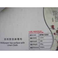 Quality Eco Inkjet Printing Media Fiber Wallpaper Solvent With TC Wall Covering for for sale
