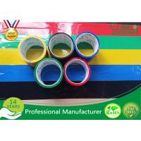 China BOPP Film Coloured Packaging Tape , Water Based Acrylic Adhesive Tape wholesale