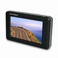 China Portable ATSC Digital TV with Integrated Rod Antenna and Parental Control Function on sale