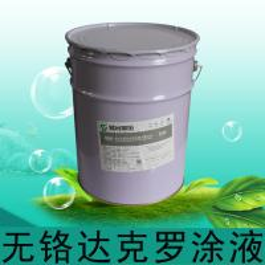 China Water Solution Zinc Phosphate Coating / Zinc Aluminium Flake Coating paint and chrome free spraying fot hardware on sale