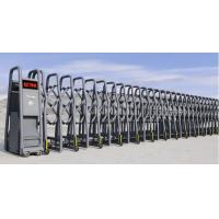 China 434MHz Wireless Trackless Auto Folding Gate With Intelligent Motor 15M/Min wholesale