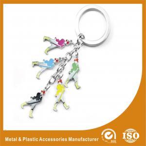 China Polishing Personalized Customized Metal Keychains For Car Key Holder wholesale