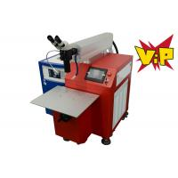China Professional Laser Beam Welding Machine With Average Power Consumption 6KW Single wholesale