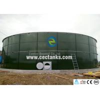China Glass-Fused-To-Steel Tanks Offer The Strength Of Steel With The Corrosion Resistance Of Glass, Inside And Out wholesale
