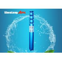 China 100% copper wire  cast iron deep well submersible water pump for irrigation on sale