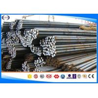 Quality DIN 1.0501/C35 Hot Rolled Steel Bar ,Mild Steel Round Bar , Length as your request , quenched&tempered for sale