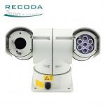 China Outdoor Security Car PTZ Camera IP / AHD Analog Infrared 180 ° Vertical Rotating wholesale