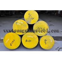 China Hot work alloy tool steel bar H13 steel wholesale