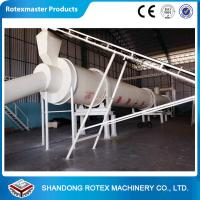 Quality Animal Feed Rotary Drum Wood Shavings Dryer For Biomass fuels industry for sale